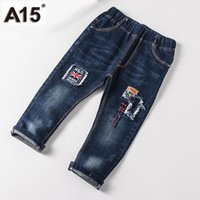 A15 Baby Jeans Boy Pants Ripped Jeans for Kid Boys Children ...