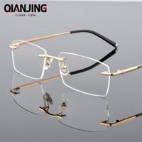 Qianjing liga sem aro óculos ópticos sem aro óculos de armação de óculos homens sem moldura óculos claros prescrição de ouro eyewear