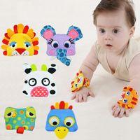 Sozzy Прекрасный Милый Животных Форма Запястья Ребенка Погремушка Игрушки Кольцо Колокола Развития Удобные Подарки Для Младенцев