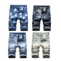 Mens afligido rasgado jeans curtos design design casual joelho comprimento skinny silmo ajuste shorts hip hop denim streetwear