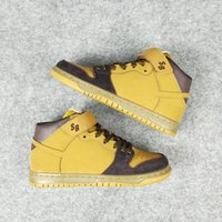 2018 Hot Sale DUNK MID PRO SB LEWIS MARNELL Wheat Women Mens...