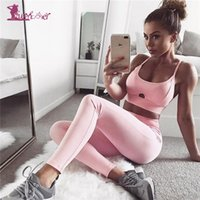 Lurehooker Women Pink Yoga Set Solid Hollow Sports Yoga Clot...