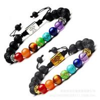 생명의 나무 자연 석재 용암 구슬 7 요가 차크라 에센셜 오일 기관총 팔찌 부처님 여성을위한 패션 쥬얼리 선물 2 색