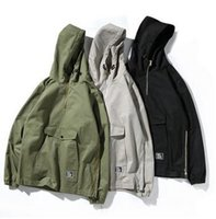 일본식 자켓 남성 패션 단색 후드 자켓 Chaquetas Hombre 십대 학생 풀오버 자켓 (포켓 포함)