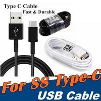 고품질 USB Type-C 케이블 삼성 주무금 20 참고 8 S9 S10 S21 유형 C 장치 빠른 충전 충전 동기화 데이터 코드 휴대 전화 케이블