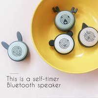 3 in 1 Cute Wireless Bluetooth speakers with Microphone Self...