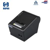 58mm USB 열 영수증 프린터 LAN 인터페이스 인쇄 저소음 고속 모든 유형의 상업 POS 시스템 HS-K58UL에 적합