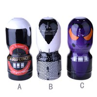 hot men' s aircraft cup masturbator silicone entity inve...