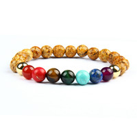 Heißer Verkauf 7 Chakra Heilstein Yoga Meditation Armband 8mm Gelb Stein Mit 7 Farben Perlen Und Gold Kupfer Perlen Stretch Schmuck