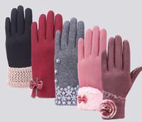 المرأة قفازات شاشة تعمل باللمس قفازات خمسة أصابع قفازات الصوف الدافئة في فصل الشتاء أنماط متعددة