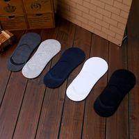20 زوج / وحدة الموضة الجديدة الرجال الجوارب القطنية الجوارب المنخفضة الجوارب القطنية سلس الجوارب غير مرئية جورب النعال للرجال مجانية مجانا