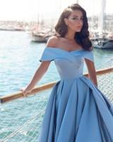 El árabe moderno azul claro formal vestidos de noche Nuevo elegante del hombro delantero de Split largo barato más el tamaño de vestidos de baile DH320