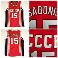 Mens Vintage Arvydas Sabonis 15 CCCP EQUIPO RUSIA Jerseys de baloncesto Red STITHED SHIRTS S-XXL