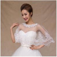 Scialle nuziale da sposa, pizzo, primavera e autunno Accessori da damigella d'onore e giacca estiva coreana con cappotto da sposa bianco.