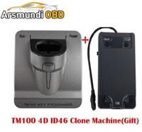 أفضل إصدار V3.48 TM100 باقة مفتاح مبرمج + ID46 Cloner Key Program ، آلة برمجة السيارة TM 100 KEY COPY TOOL