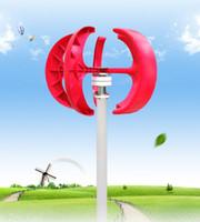 Generatore di vento domestico di uso 300w piccolo Verticale 3 fasi ac 12v 24v spedizione gratuita start up velocità del vento 2 m / s LLFA