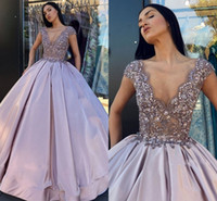 Glamorous Ball Gown Evening Dresses V Neck Cap Sleeves Appli...