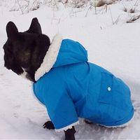 작은 개 따뜻한 애완 동물 개 다운 파카 의류 프랑스 불독 퍼그 의류 겨울 치와와 코트 겨울 개 옷