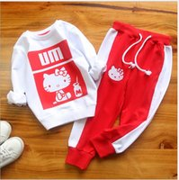Parenting Suit 2018 New brand kids sport suits long sleeve s...