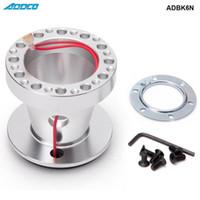 ADDCO Auto Universal Racing Aluminium Lenkradnabe Adapter Boss Kit für Nissan Sunny Cefiro ADBK6N