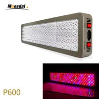 Platinum Series P600 600W*2 1200W LED Grow fill Light AC 85-...
