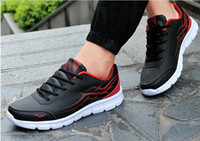 Men' s shoes, blade fighters, running shoes, sports shoe...