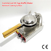 GRATIS FRAKT! 110V / 220V Electric Non-stick Bubble Waffle Maker Egg Waffle Machine med timer och temperaturkontroll