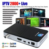 IPHD Super IPTV Box IPTV subscription with 2800+ Arabic Euro...