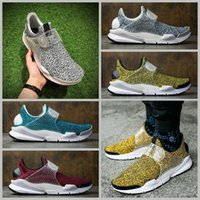 2018 New Sock Dart QS Safari Pack Running Shoes Mens Fragmen...