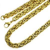 70 cm, 55 cm Coole Edelstahl Männer Goldton Byzantinische Halskette Kette N295