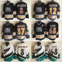 Washington Capitals 8 Alex Ovechkin 68 Jaromir Jagr 37 Kolzig 12 Jeff Friesen Black White 100٪ Stitched 1990 Hockey Jerseys
