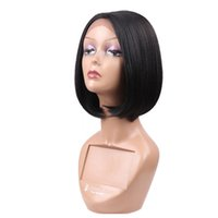 8inch Short Straight Bob Lace Front Wig Heat Resistant Wigs ...