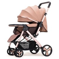Portable Baby Stroller Sitting Lying Down High- quality Colla...