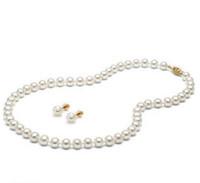 Encantador collar de perlas blancas de los mares del sur de 7-8 mm 18 pulgadas 14 quilates de oro Pendientes gratuitos