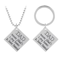 European and American jewelry father' s day keychain dad...