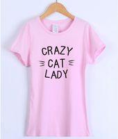 С коротким рукавом женщины новые футболки Crazy Cat Lady симпатичные печатных круглый вырез футболки