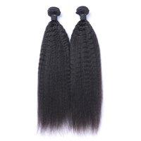 Paquetes de cabello humano rectos brasileños Remy Weaves sin procesar Tejidos para el cabello Doble trama 100 g / paquete 2bundle / lot extensiones de cabello