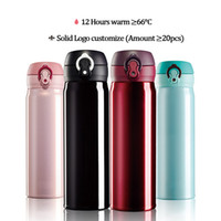 17oz Tumblers with Convinient Jumping- lid 304 Stainless Stee...
