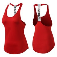 Yuerlian New Breathable Backless Yoga Vest Solid Quick Dryin...