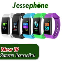 2018 I9 Smart Bracelet smart watch Heart Rate Monitor blueto...