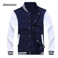 E-BAIHUI fashion mens hoodies and sweatshirts winter jacket men's winter hoodies cotton coats Male  Hooded Jackets WY006