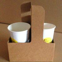 100pcs 크래프트 종이 커피 컵 홀더 일회용 테이크 아야 음료 마시는 커피 우유 차 포장