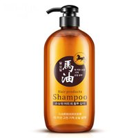 Horse Oil Shampoo Silicon Free Oil Nourishing Moisturizing A...