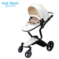 Hot Mom stroller High landscape can changed into sleeping ba...