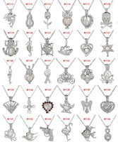 63 Designs pearls Cage pendant necklaces With Oyster Wish na...