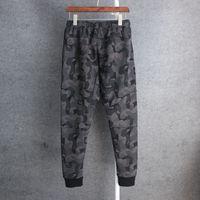 Mens camouflage athlétique pantalon décontracté pantalon de jogging Sportswear mince pantalon mâle taille élastique High Street