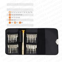 200 Sets Repair Pry Kit Multipurpose Reparing Tools 25 in 1 Opening Tools for Cell Phone Laptops Computers