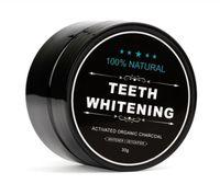 이빨 분말 화이트닝 대나무 치약 구강 위생 위생 활성 유기 숯 코코넛 껍질 음식 치아 옐로우 얼룩 30g