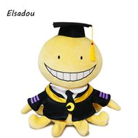 Japanese Cartoon Assassination Classroom Korosensei Plush To...