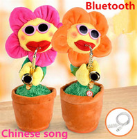 Novelty electric sunflowers Toy singing Music Sexy Musical e...